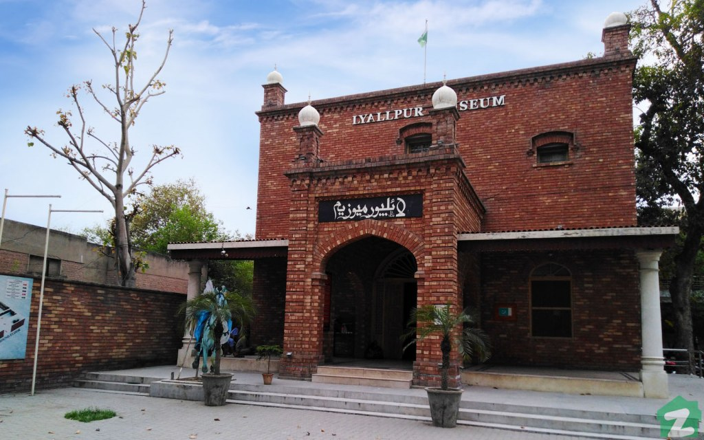 Dont miss Lyallpur Museum while touring Faisalabad - Faisal Abad