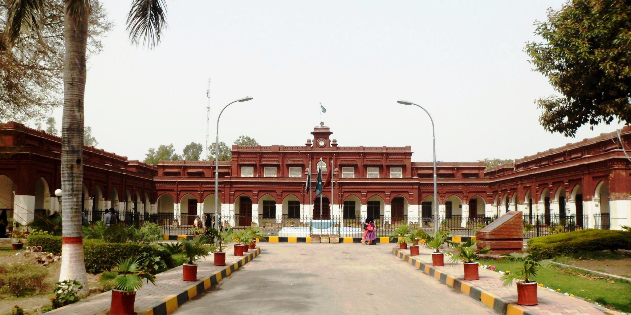 The Government College Faisalabad - Faisal Abad